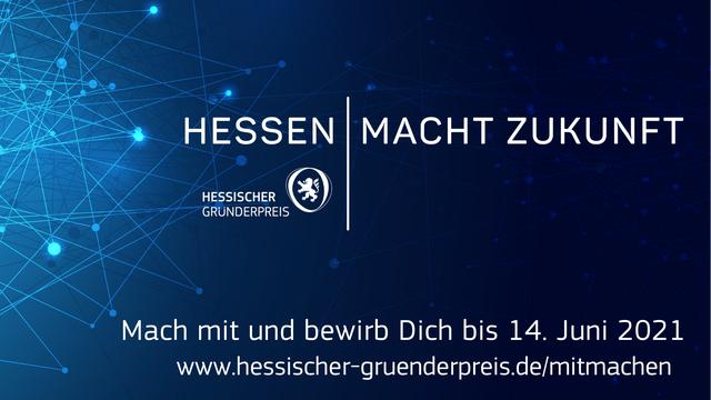 Hessischer Gründerpreis.png