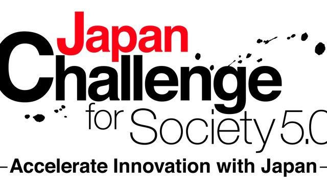 logo1_red_black_japan_challenge (1).png